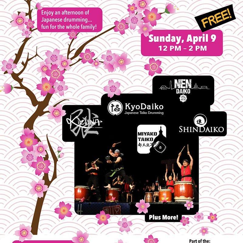 2017 Sakura Taiko Fest