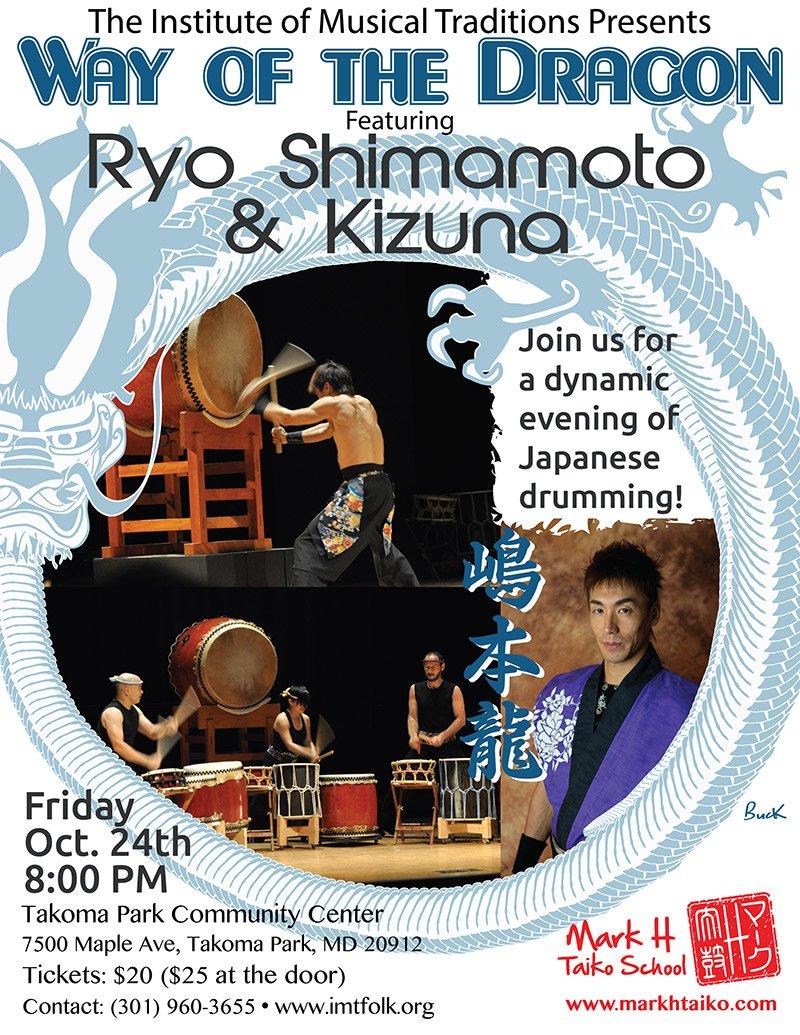 Ryo Shimamoto 2014 tour