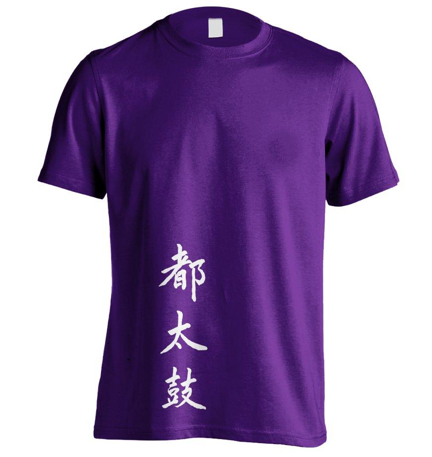 Miyako Taiko t-shirt